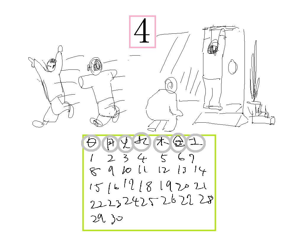 f:id:araihama:20180401041644p:plain