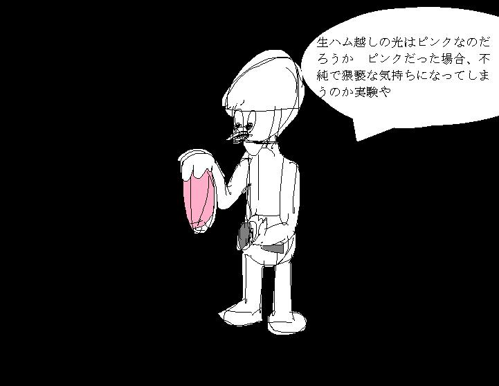 f:id:araihama:20180405102447p:plain