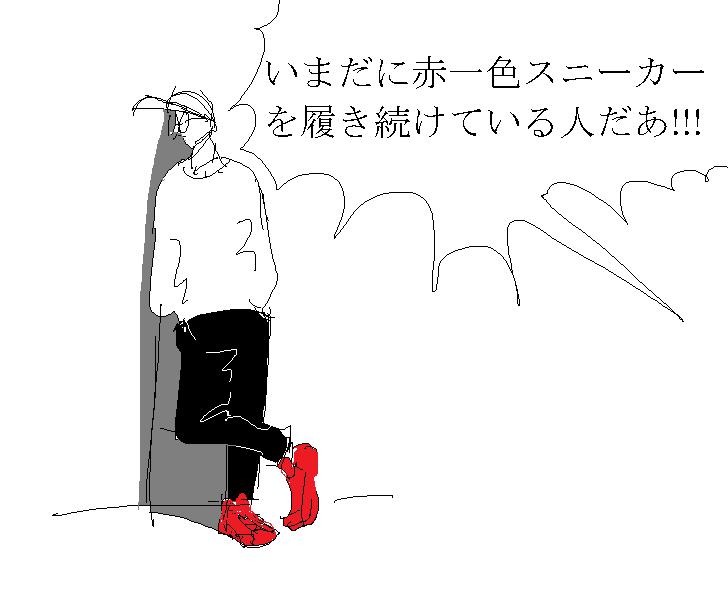 f:id:araihama:20180420165005p:plain