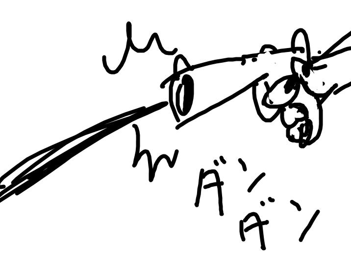 f:id:araihama:20180424072056p:plain