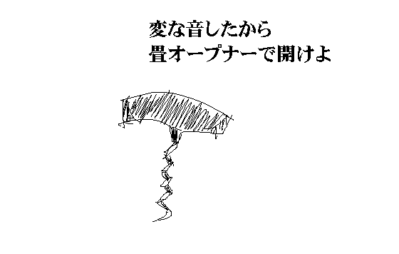 f:id:araihama:20180510223800p:plain