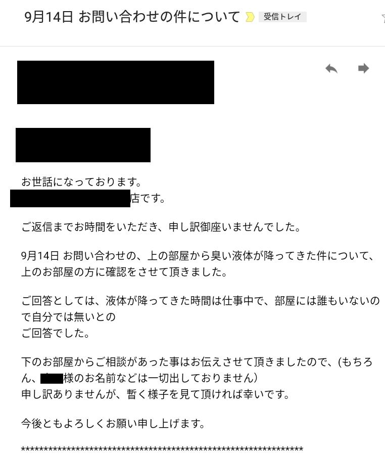 f:id:araihama:20180922195559p:plain