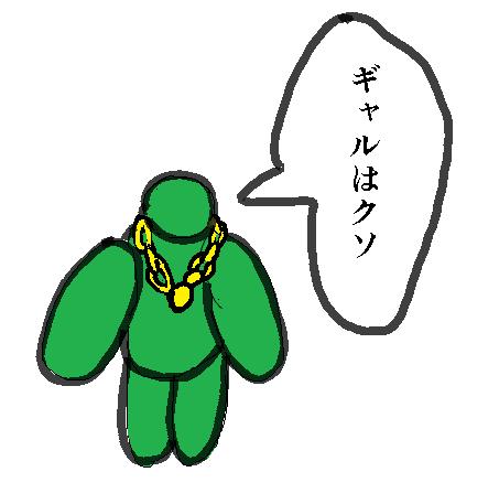 f:id:araihama:20190419075050p:plain