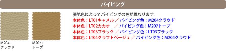 f:id:araikagu:20200313163227j:plain