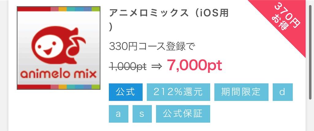f:id:araimasyo1010:20210316210823j:plain