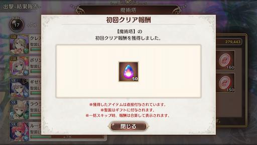 f:id:araimasyo1010:20210401163624p:plain