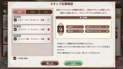 f:id:araimasyo1010:20210401235331p:plain