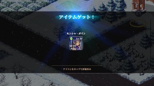 f:id:araimasyo1010:20210402175641p:plain