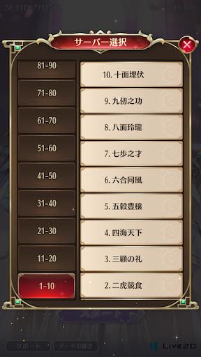 f:id:araimasyo1010:20210408174251p:plain