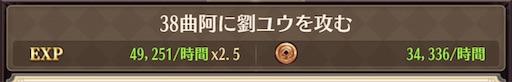 f:id:araimasyo1010:20210411175206j:plain