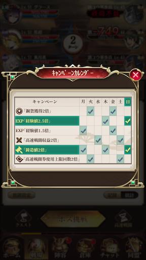 f:id:araimasyo1010:20210411175317p:plain