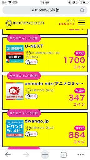 f:id:araimasyo1010:20210412162147p:plain