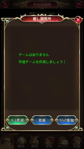 f:id:araimasyo1010:20210417125040p:plain