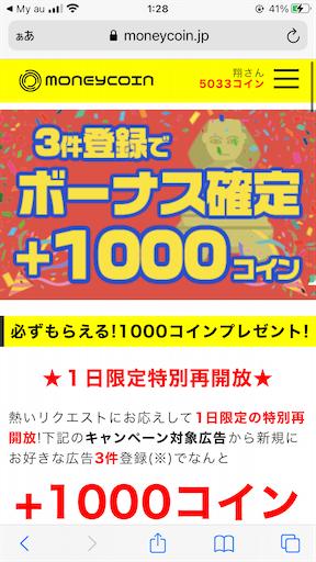 f:id:araimasyo1010:20210419013022p:plain