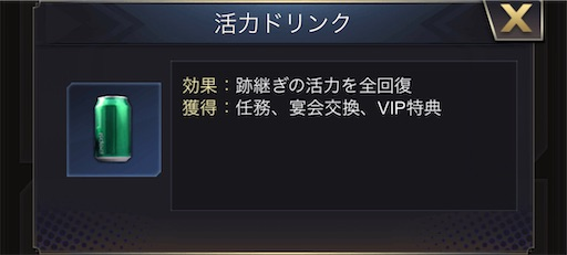 f:id:araimasyo1010:20210420223431j:plain