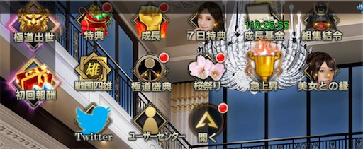 f:id:araimasyo1010:20210420225012j:plain