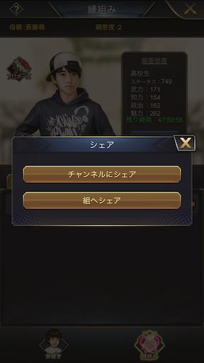 f:id:araimasyo1010:20210421011054p:plain