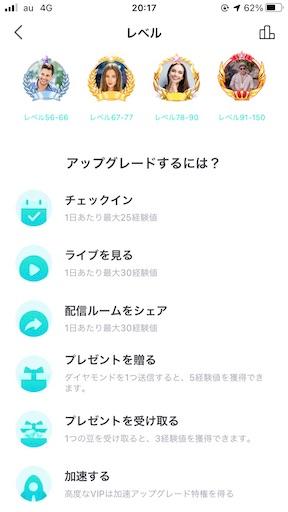 f:id:araimasyo1010:20210504201758j:plain