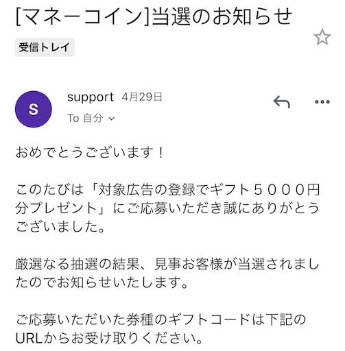 f:id:araimasyo1010:20210609230135j:plain