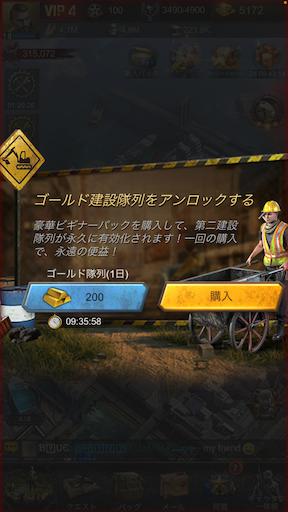 f:id:araimasyo1010:20210625234514p:plain