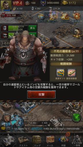 f:id:araimasyo1010:20210625235056p:plain
