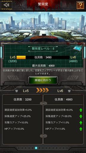 f:id:araimasyo1010:20210626000508p:plain