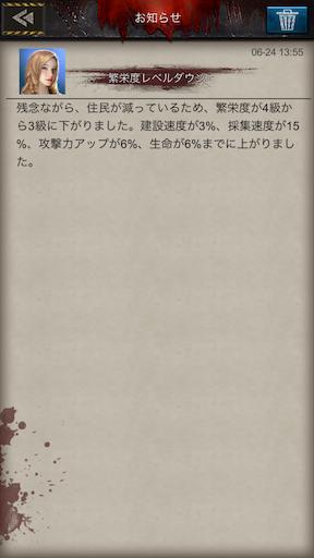 f:id:araimasyo1010:20210626000546p:plain
