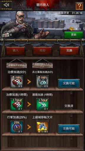 f:id:araimasyo1010:20210626043507p:plain