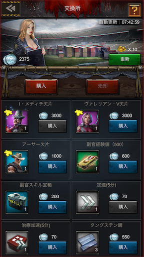 f:id:araimasyo1010:20210626122556p:plain