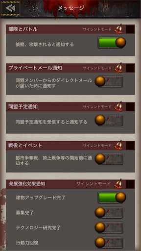 f:id:araimasyo1010:20210626122807p:plain