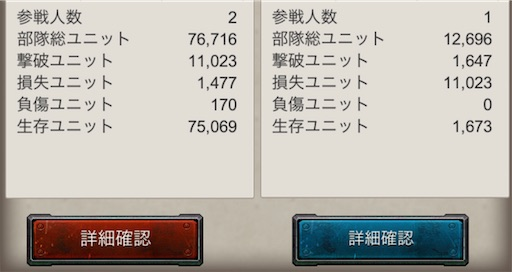 f:id:araimasyo1010:20210626122818j:plain