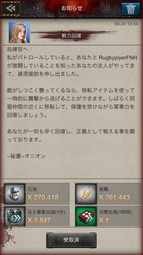 f:id:araimasyo1010:20210626123007p:plain