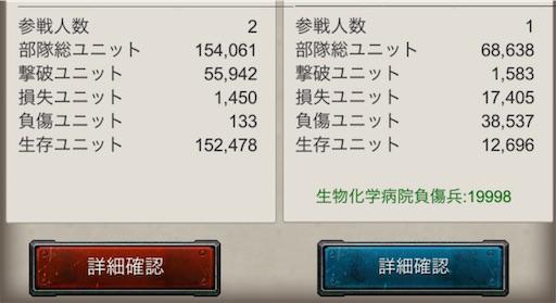 f:id:araimasyo1010:20210626123026j:plain