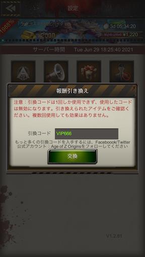 f:id:araimasyo1010:20210630032933p:plain
