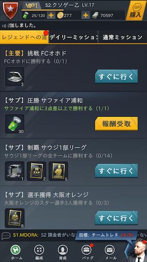 f:id:araimasyo1010:20210704091236p:plain