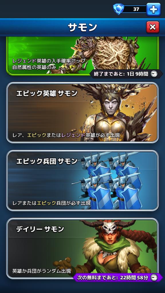 f:id:araimasyo1010:20210813110109p:plain:w300