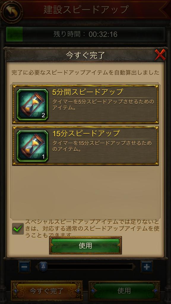 f:id:araimasyo1010:20210819140238p:plain:w300
