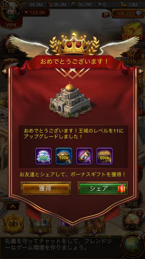 f:id:araimasyo1010:20210819143619p:plain:w300