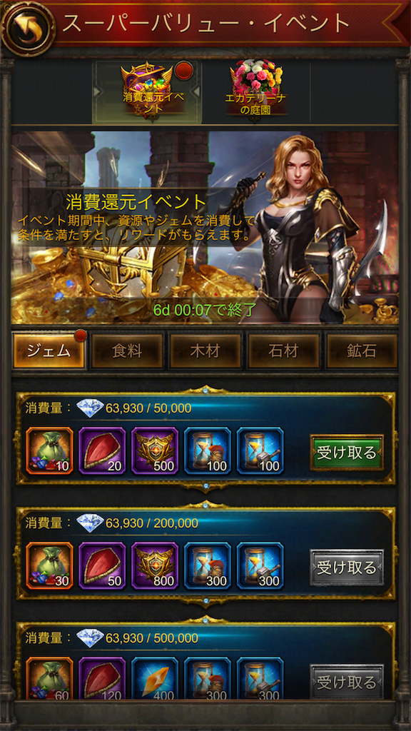 f:id:araimasyo1010:20210819164020p:plain:w300