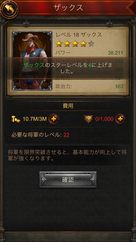 f:id:araimasyo1010:20210819164156p:plain:w300