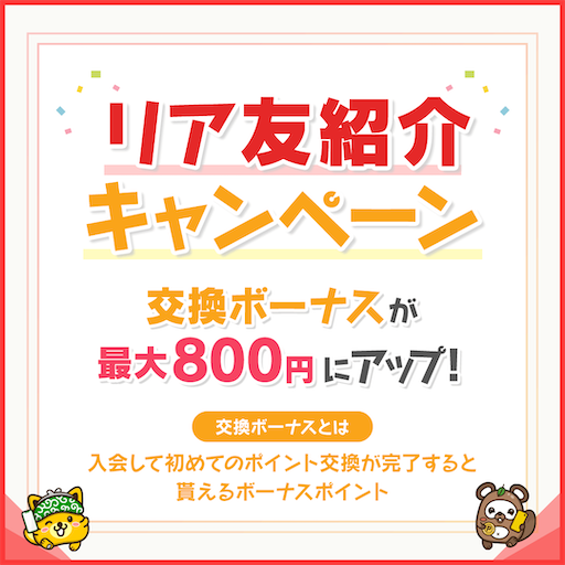 f:id:araimasyo1010:20210901001903p:plain:w450