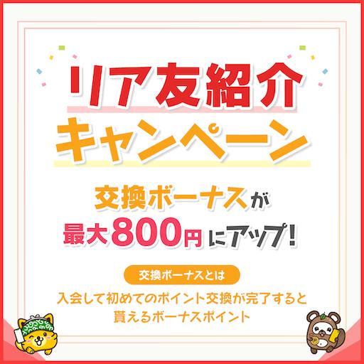 f:id:araimasyo1010:20210901002647p:plain:w450