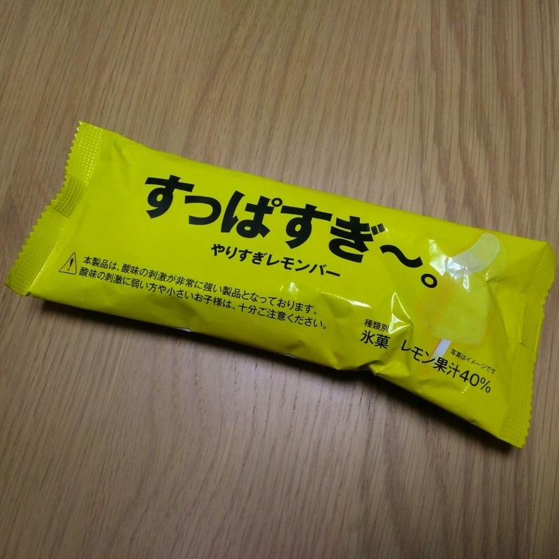 f:id:araiyakushi:20191219182211j:plain