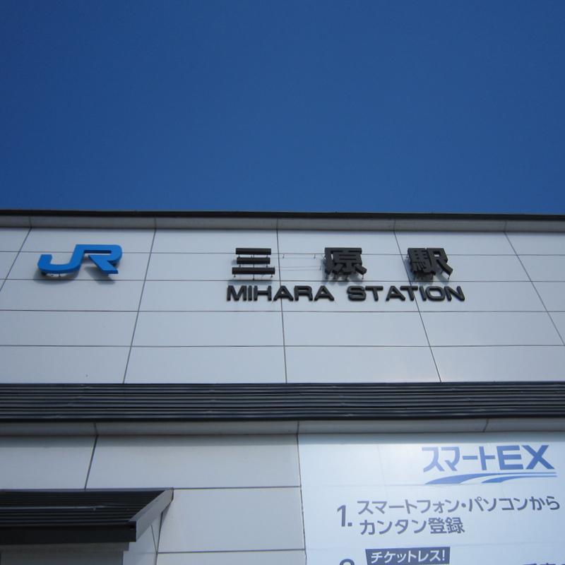 f:id:araiyakushi:20191220110333j:plain