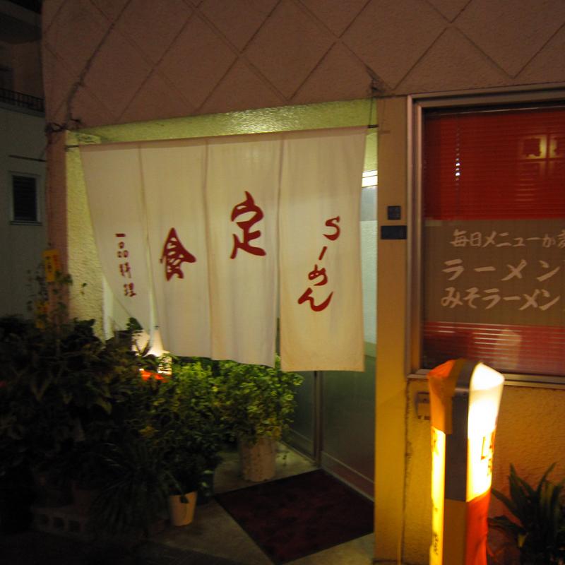 f:id:araiyakushi:20191220110415j:plain