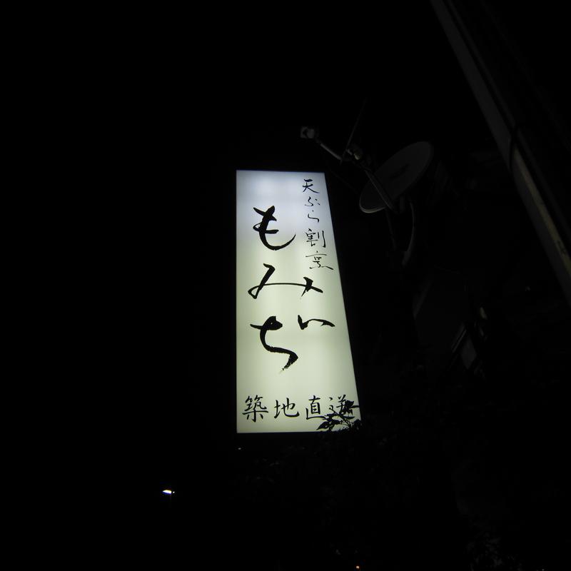 f:id:araiyakushi:20191220110427j:plain