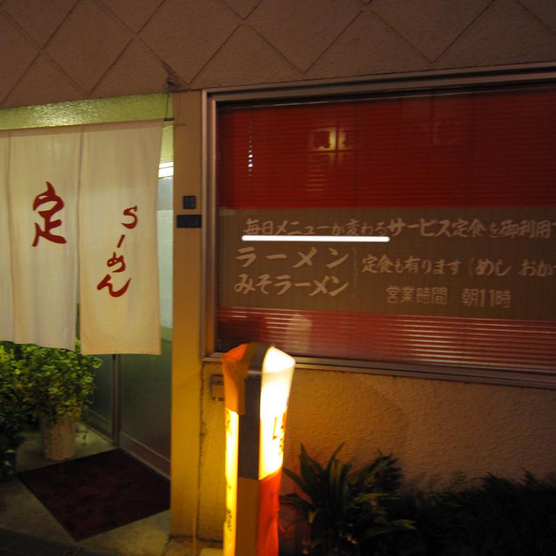 f:id:araiyakushi:20191220110433j:plain