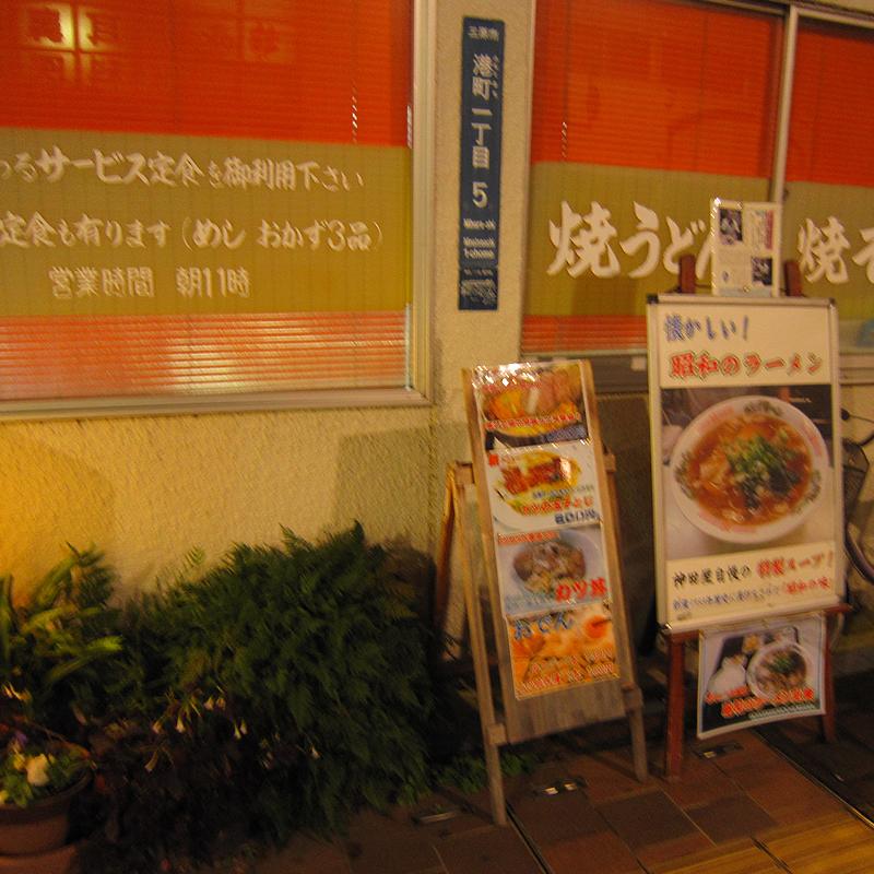 f:id:araiyakushi:20191220110438j:plain