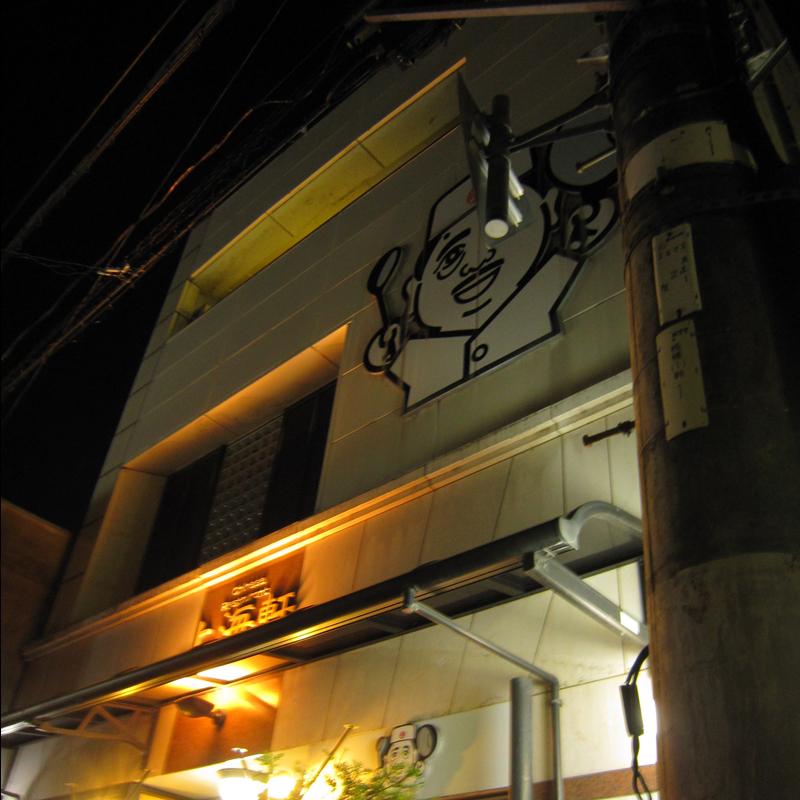 f:id:araiyakushi:20191220110448j:plain