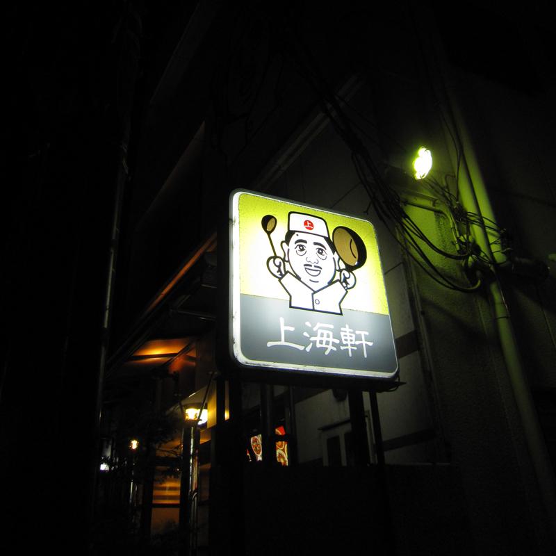 f:id:araiyakushi:20191220110505j:plain